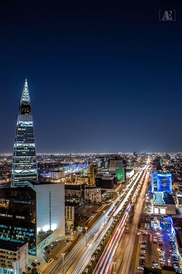 Saudi Al Faisaliah